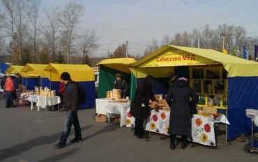 Ярмарки мёда в Иркутске в 2016 году
